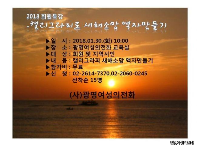 홍보문.jpg