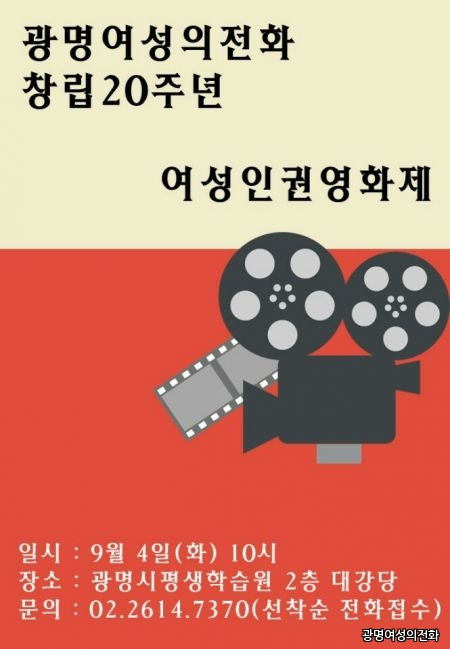 영화제.jpg