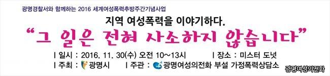 2016 여폭주간현수막 최종.jpg